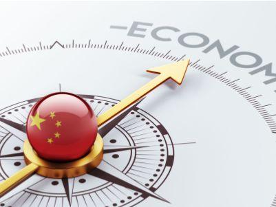 中央经济工作会议:实现明年预期目标,要坚持稳字当头(全文)
