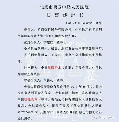 """汇源果汁(01886)""""年关""""难过:离除牌前的最后60天"""