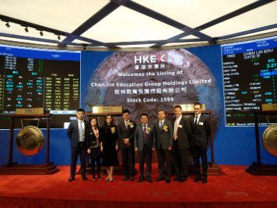 辰林教育(01593)黄玉林:感谢基石投资者信任和全体员工的付出