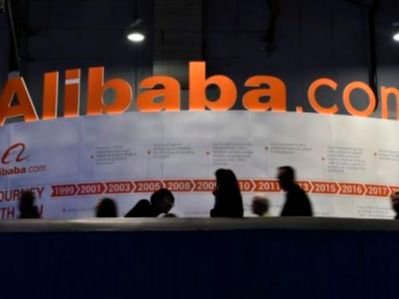 套现11亿美元!阿里巴巴(BABA.US)股东Altaba已完成出售剩余500万股ADS
