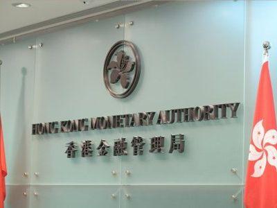 香港金管局:外汇基金1月境外资产增加249亿港元
