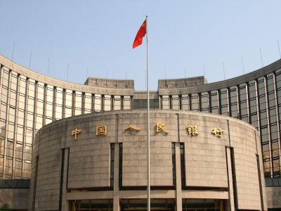央行:1月人民币贷款和存款额分别增加3.34万亿元和2.88万亿元