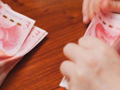 央行:1月社会融资规模增量为5.07万亿元,同比增3883亿元