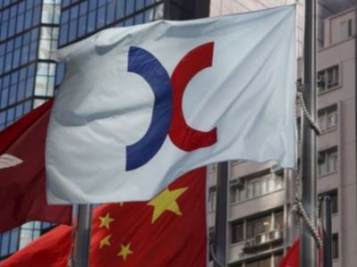 中信证券:香港交易所(00388)北向交易受益于流动性宽松,南向资金受美团小米纳入带动明显
