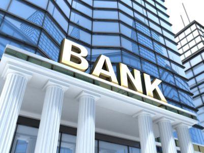 高盛:人行降准利于大型银行 呼吁买入工行(01398)及建行(00939)