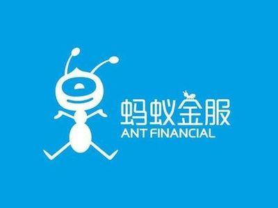 """巨型""""蚂蚁""""IPO:万亿估值是怎么博弈得出的?"""