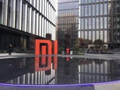 小米集团(01810)核心子公司拟发行200亿公司债 已获上交所受理