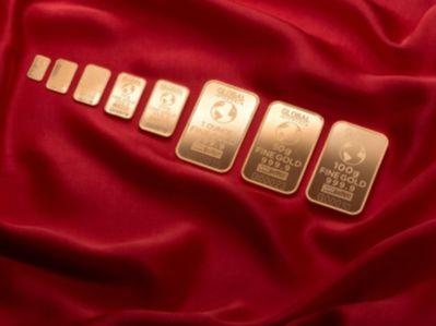 小摩增持招金矿业(01818)约722.77万股,每股作价约10.10港元