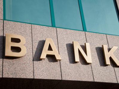 """大摩:下调恒生银行(00011)目标价至105港元,维持""""减持""""评级"""