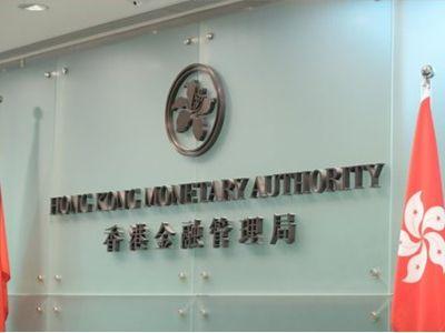 香港金管局八月来首次出手,向市场注资11.63亿港元