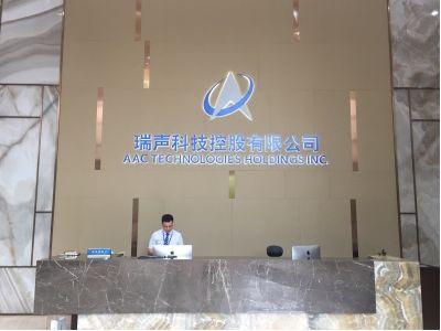 中信证券:瑞声科技(02018)传统零组龙头再迎新业务接棒成长