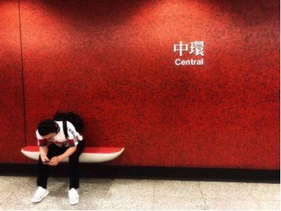 """花旗:下调香港电讯(06823)目标价7.1%至13元 维持""""买入""""评级"""