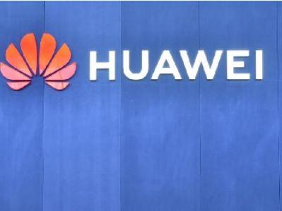 HUAWEI联合英特尔(INTC.US)发布新一代服务器