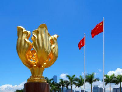 香港二季度国际收支赤字155亿港元,占本地生产总值2.4%