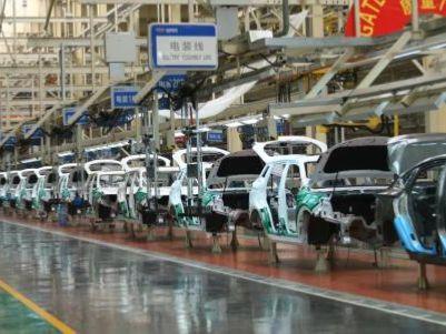 中汽协:1-9月汽车制造业营收增速同比由负转正,利润同比增长3%增速小幅提升