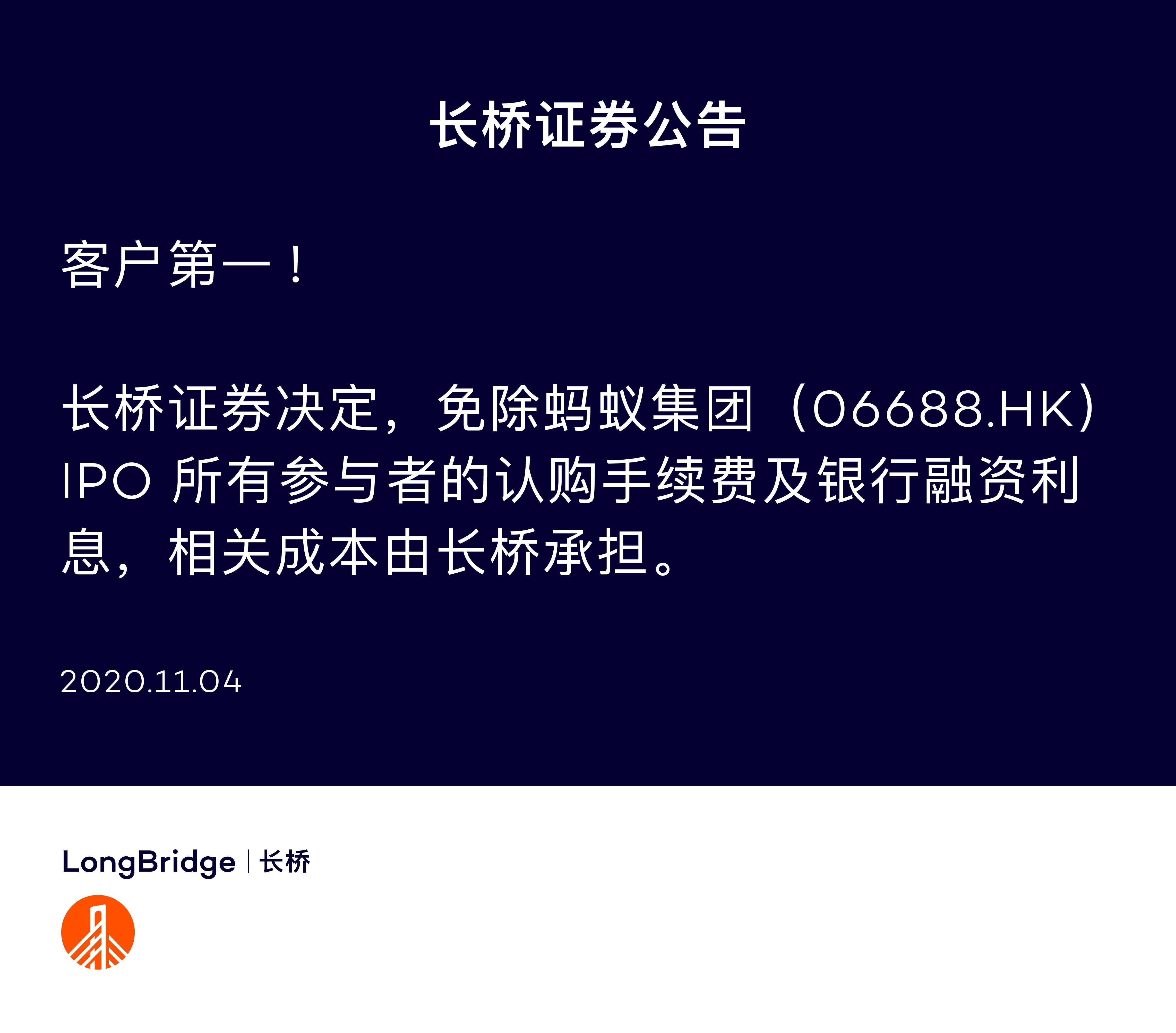 微信图片_20201104111049.jpg
