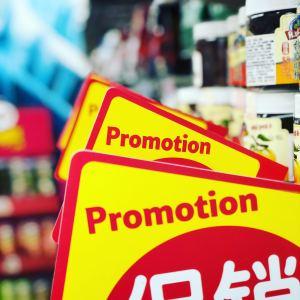 新股公告 |万咖壹联(01762)发行7639万股 预期12月21日上市