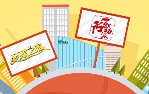 花旗:在线教育增长动力强劲 上调新东方在线(01797)目标价至31港元