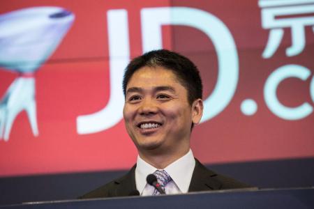 京东(JD.US)公布Q3财报  营收略低预期