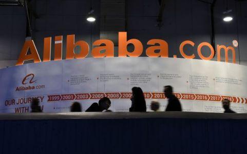 阿里巴巴(BABA.US)拆股方案通过!选举四名新董事 香港前特首在列