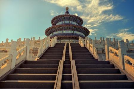 新华社:庆祝改革开放40周年大会12月18日上午在京举行 习近平将出席大会并发表重要讲话